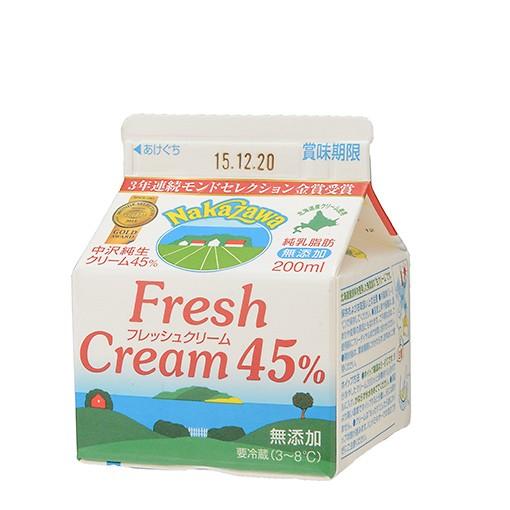 TOMIZ cuoca (富澤商店 クオカ) 中沢 フレッシュクリーム45% 【冷蔵便】/ 200ml 生クリー