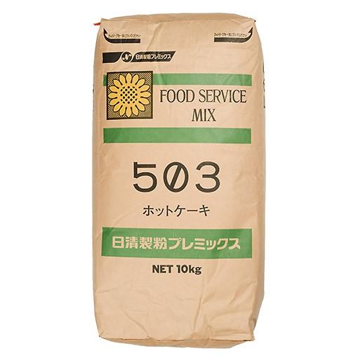 TOMIZ cuoca (富澤商店 クオカ) ホットケーキミックス / 10kg 菓子用ミックス粉 その他菓子