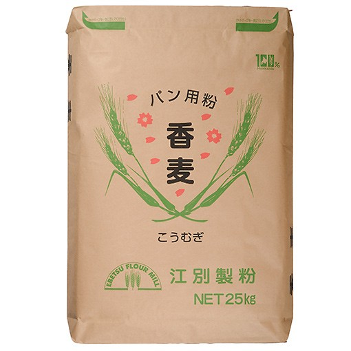 TOMIZ cuoca (富澤商店 クオカ) 香麦 (江別製粉) / 25kg パン用粉(強力粉) 強力小麦粉