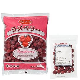 TOMIZ cuoca (富澤商店 クオカ) 冷凍ラズベリー(フランボワーズ) 【冷凍便】/ 90g 冷凍フ
