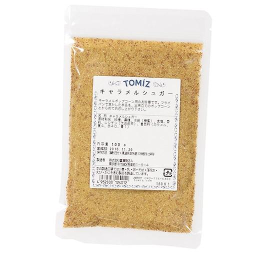 TOMIZ cuoca (富澤商店 クオカ) キャラメルシュガー / 100g 茶色い砂糖 その他茶色い砂糖