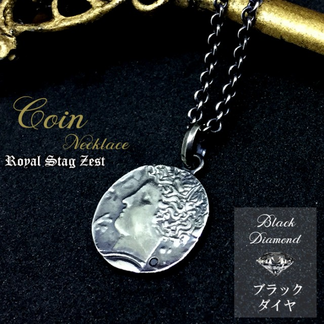 【 送料無料 】 ネックレス メンズ ブランド シルバー925 コイン メダル / Royal Stag Zest ロイヤル