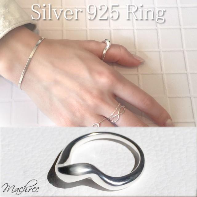 【メール便 送料無料】リング 指輪 ひねり アート シルバーリング レディース メンズ ごつめ 太め 親指 中指 おしゃれ シンプル 重ね着け