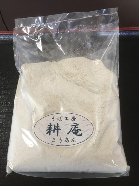 そば粉 国産 鹿児島県産 500g 蕎麦粉 石臼挽き 丸抜き 送料無料