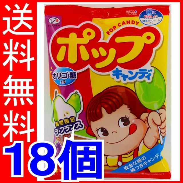 不二家 ポップキャンディ 21ホン×18個 (6×3B)【送料無料】