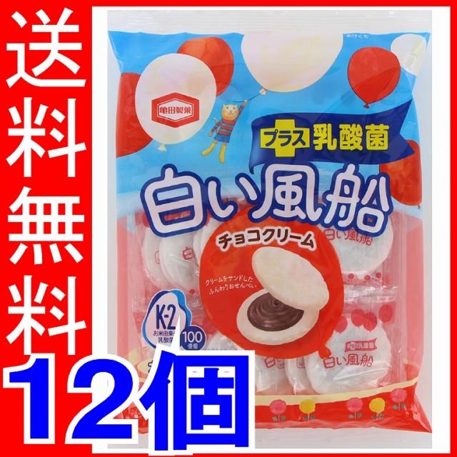 亀田 白い風船チョコクリーム 18マイ×12個 【送料無料】