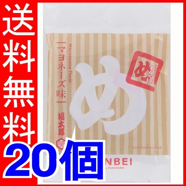 山口油屋福太郎 めんべいマヨネーズ味 2マイX2P×20個 (10×2B)【送料無料】