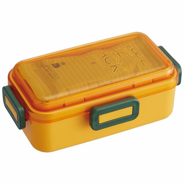 PFLB6C/【保冷剤付き】4点ロック弁当箱〔530ml〕●マルシェカラー かぼちゃ●//ランチボック/スケーター