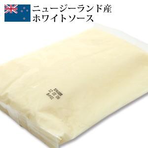 [ ニュージーランド産 ホワイトソース 1kg ×10袋] ニュージーランド お土産 土産 手土産 高級 バター