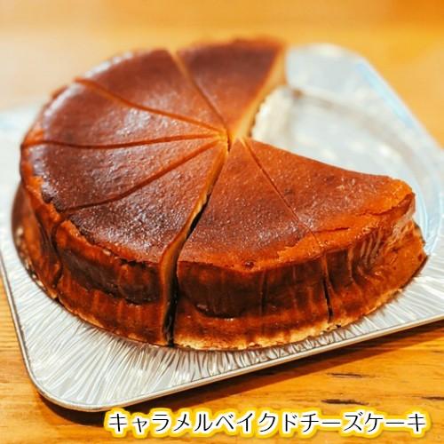 ベイクドチーズケーキ キャラメル