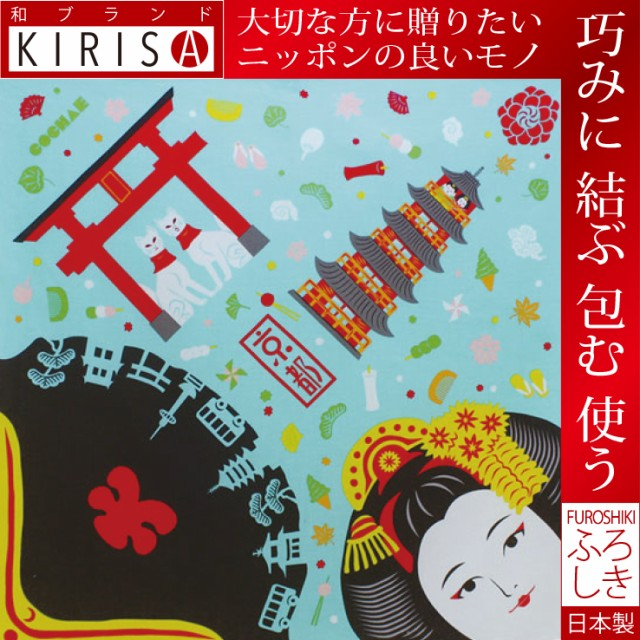 風呂敷 大判 おしゃれ エコバッグ レジカゴバッグ 福コチャエ 京都 48cm×48cm 日本製 折りたたみ コンパクト たためる ふろしき