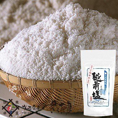 越前塩 純国産自然海塩 天然塩(200g×3パック)【メール便】