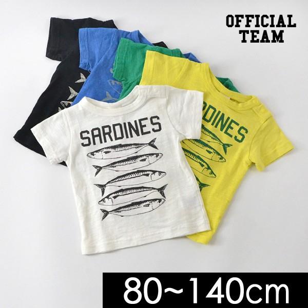 60%OFFオフィシャルチーム 119006-14M SARDINES半袖Tシャツ キッズ ベビー トップス プリント お魚 いわし シュール 男の子 女の子 子供