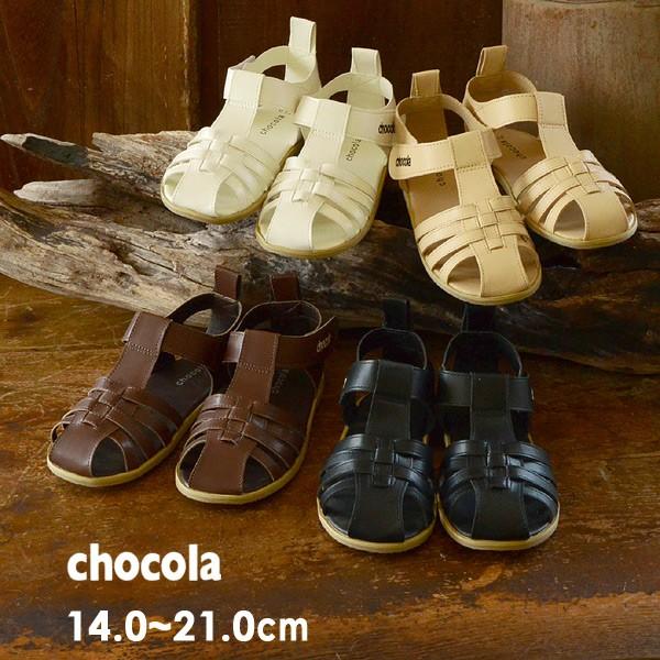 ショコラ ベルトサンダル 1837-91107-MG-Y キッズ ベビー ジュニア 靴 くつ クツ シンプル 無地 子供服 CHOCOLA 8001624 ot-ot