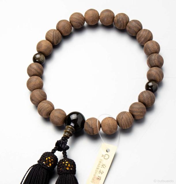 数珠 男性用 素挽シャム柿(上挽)22玉 金耀石仕立 正絹房