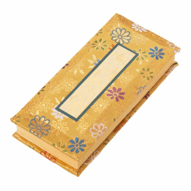 仏具 過去帳 金襴鳥の子 夢源(むげん)黄色 日付入 5寸【メーカー取寄品】