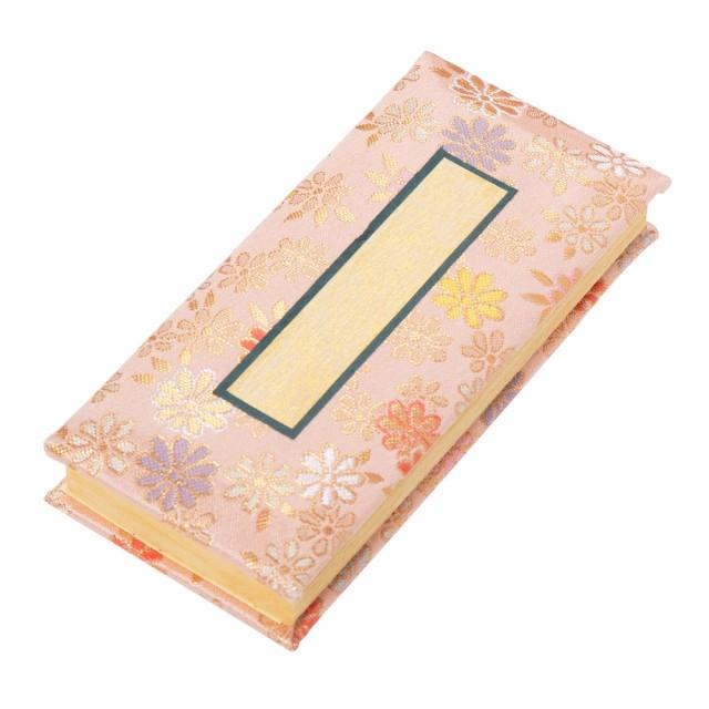 仏具 過去帳 金襴鳥の子 夢源(むげん)薄桜色 日付入 4寸【メーカー取寄品】