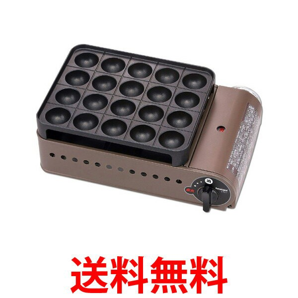 Iwatani CB-ETK-1 カセットガス たこ焼き器 スーパー炎たこ 炎たこ えんたこ CBETK1 直火 ガスボンベ使用 送料無料