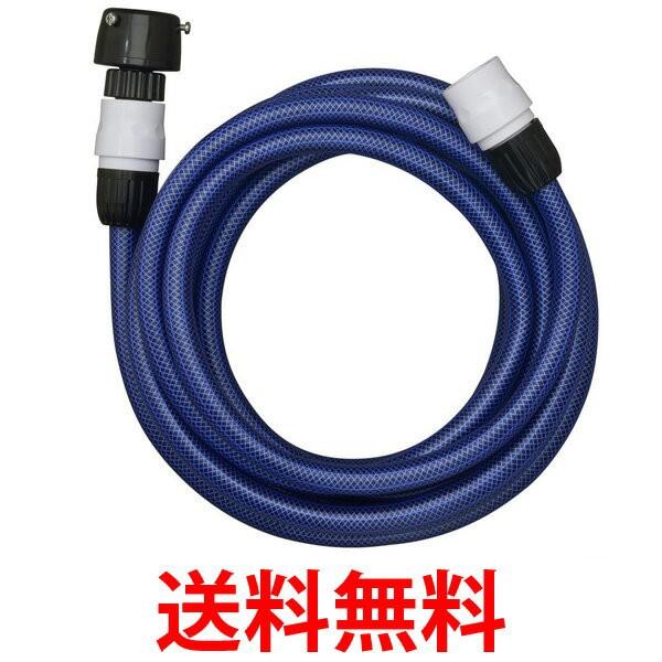 タカギ PH005NB ホース 送水ホース 5m 高圧洗浄機用 takagi 送料無料
