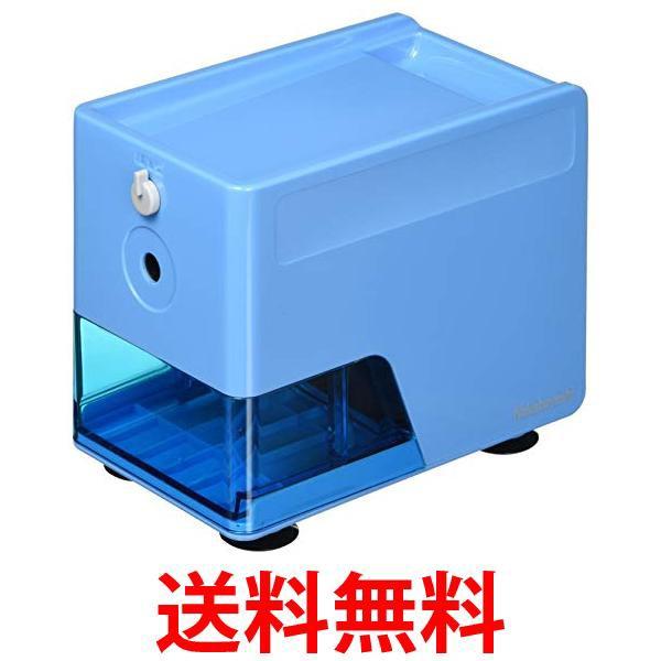 ナカバヤシ DPS-601KB ブルー 電動鉛筆削り スリムトレータイプ 送料無料