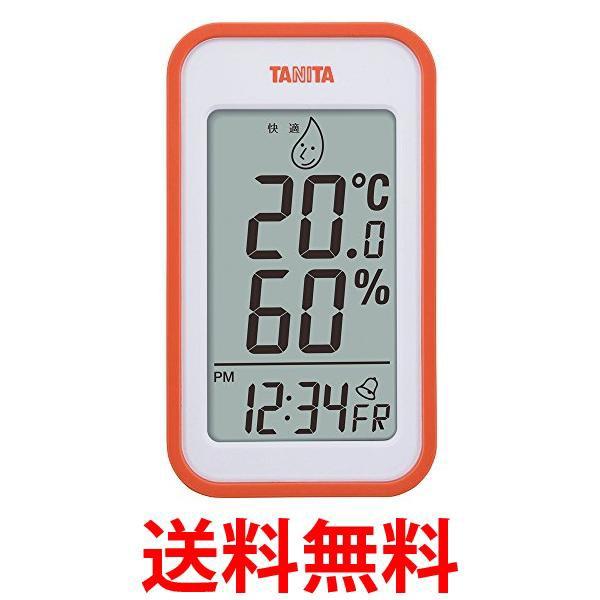 タニタ 温湿度計 TT-559 OR温度 湿度 デジタル 壁掛け 時計付き 卓上 マグネット オレンジ 送料無料