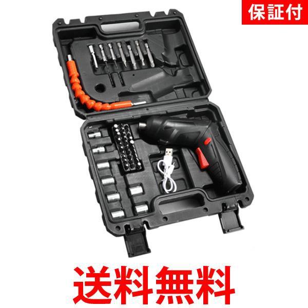 ◆1年保証付◆ 電動ドライバー セット 充電式 小型 コードレス 工具 DIY 専用ケース付き ドリル ビット 2way L字 ストレート 送料無料