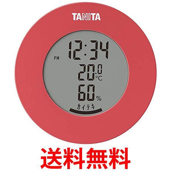 タニタ TT-585 PK ピンク 温湿度計 温度 湿度 デジタル 時計付き 卓上 マグネット TANITA 送料無料