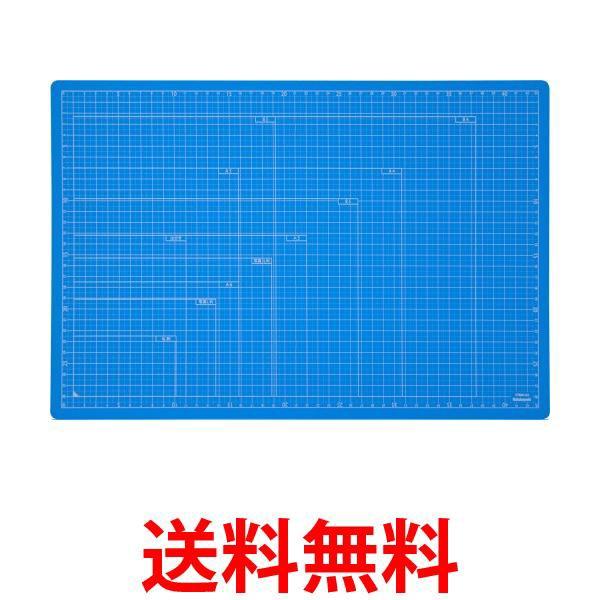 ナカバヤシ カッターマット 折りたたみカッティングマット A3 スカイブルー 送料無料