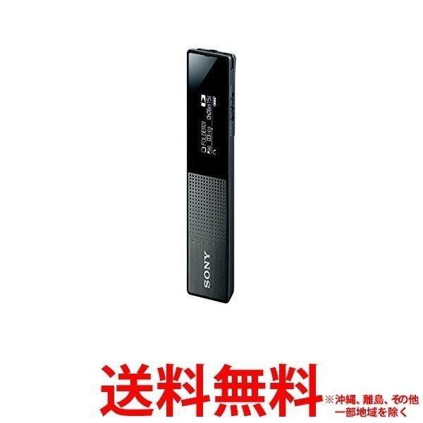 SONY ICレコーダー ICD-TX650(B)