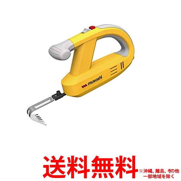 ムサシ 充電式除草バイブレーター WE-750(1台)