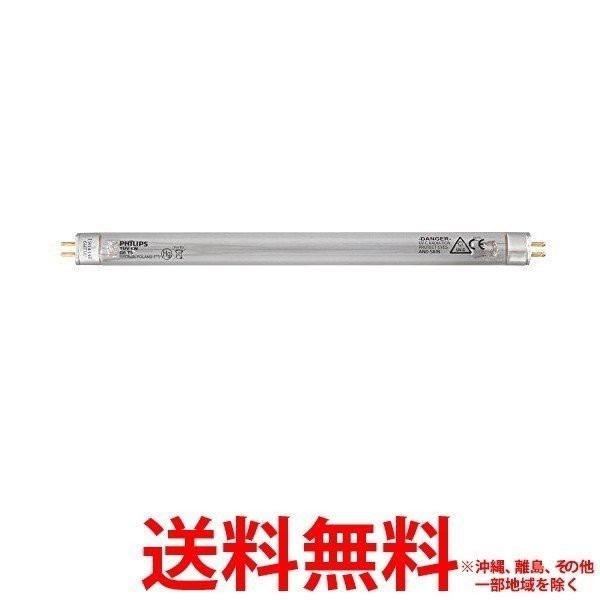 アイリスオーヤマ コードレス布団クリーナー 別売UV殺菌灯 CLUV6