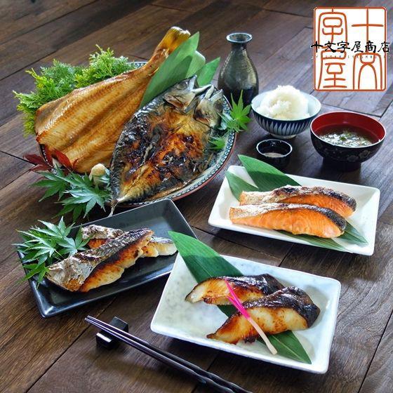 干物あり西京漬けありの焼き魚五種詰合せ 超メガ盛り十六点 送料無料 金華鯖 金華さば 縞ほっけ ほっけ 銀たら 鰆 さわら 西京漬け 冷