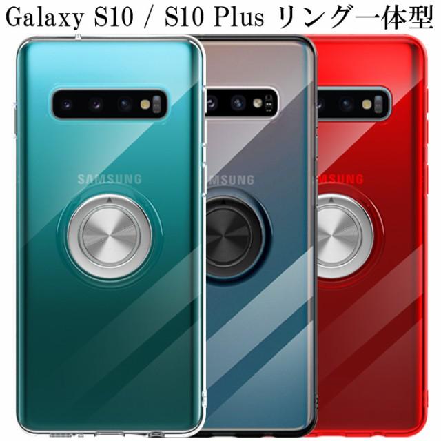 Galaxy S10 plus Galaxy S10+ Galaxy S10 ケース スマホカバー ギャラクシー s10+ ギャラクシー s10 ケース カバー クリア TPU リング