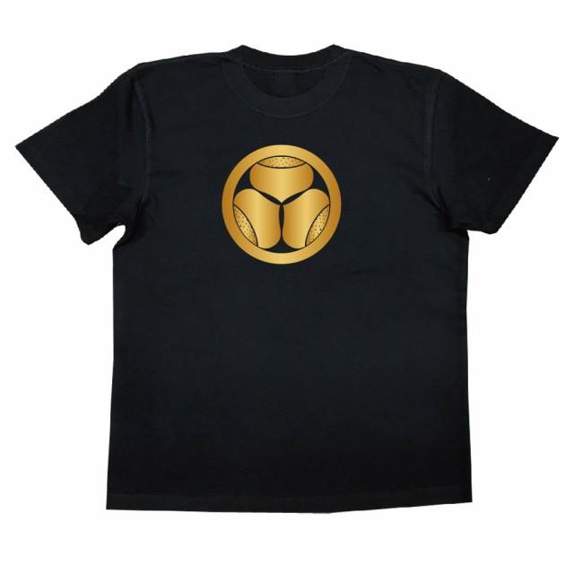 家紋TシャツのThe C mon 【丸に三つ栗】 戦国武将 メンズ 半袖|おもしろTシャツ tシャツ 面白いtシャツ プレゼント お笑いTシャツ ジョー