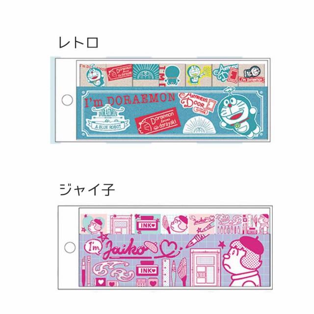【 まとめ買い レトロ ・ ジャイ子 】ドラえもん I'm Doraemon ふせん ショウワノート