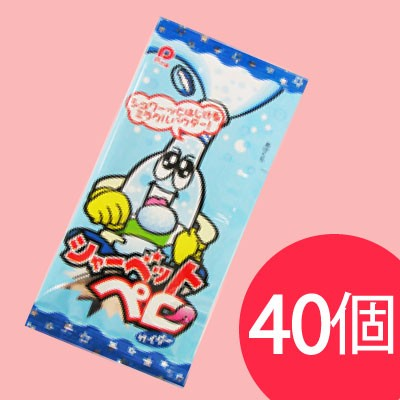 パイン シャーベットペロ サイダー 12g (40個入)