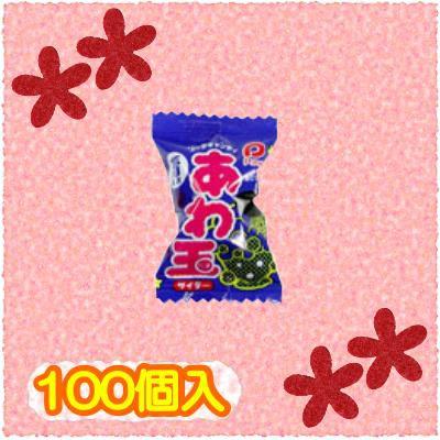 パイン あわだま サイダー (100個+あたり分3個)