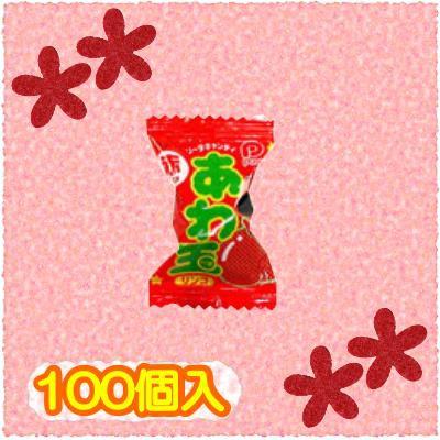 パイン あわだま リンゴ (100個+あたり分3個)