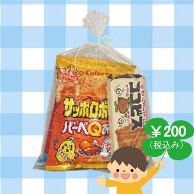 駄菓子 お菓子 詰め合わせ 子供向け (#200)