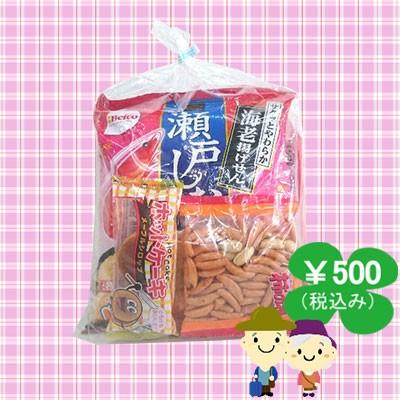 駄菓子 お菓子 詰め合わせ 大人向け (#500)