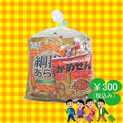 駄菓子 お菓子 詰め合わせ 大人向け (#300)