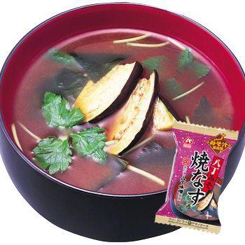 アマノフーズ 八丁みそ(焼なす) 10袋セット (フリーズドライ みそ汁)