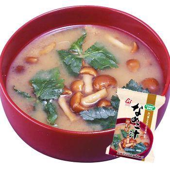 アマノフーズ 無添加味噌汁 なめこ汁(合わせ) 10袋セット (フリーズドライ みそ汁