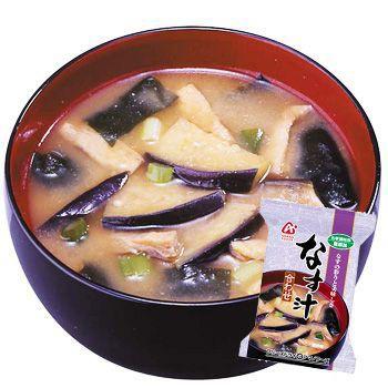 アマノフーズ 味噌汁 無添加 なす汁 (合わせ) 1袋 フリーズドライ みそ汁