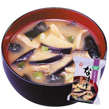 アマノフーズ 無添加味噌汁 なす汁(合わせ) 10袋セット (フリーズドライ みそ汁)