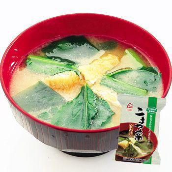 「無添加」こまつ菜汁(合わせ)9gX50袋セット(アマノフーズのフリーズドライ味噌汁:日本国
