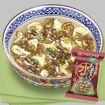 アマノフーズ 無添加スープ もずくスープ 10袋セット (フリーズドライ 海藻スープ)