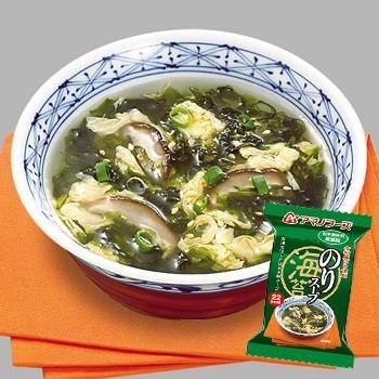 アマノフーズ 「無添加」のりスープ 20袋セット (アマノフーズのフリーズドライ海藻スープ)