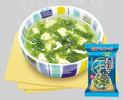 「無添加」あおさ入りスープ5.5gX30袋セット(アマノフーズのフリーズドライ海藻スープ:日