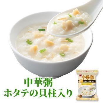 アマノフーズ フリーズドライ おかゆ 中華粥 ホタテの貝柱 16.5g 1食